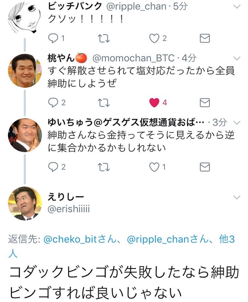 f:id:ripple_chan:20170807164212j:image