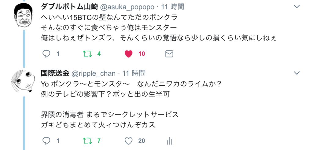 f:id:ripple_chan:20170810010552p:plain