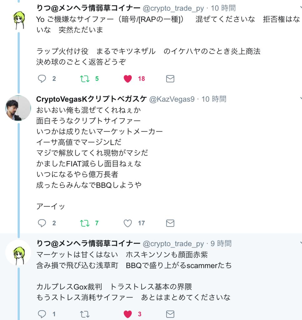 f:id:ripple_chan:20170810010738p:plain