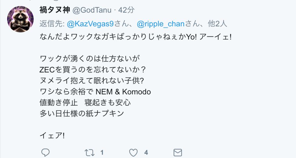 f:id:ripple_chan:20170810012131p:plain