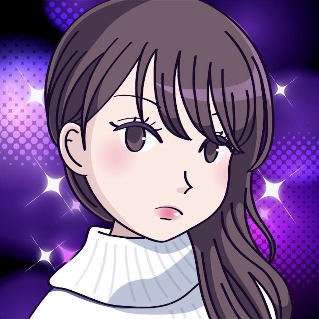 f:id:ripple_chan:20170911170004j:plain