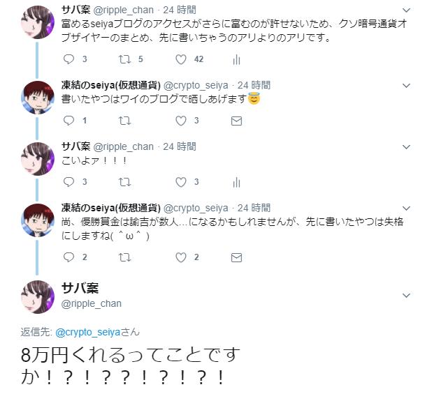 f:id:ripple_chan:20171116165756p:plain