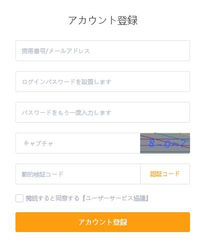 f:id:ripple_chan:20180107215109p:plain