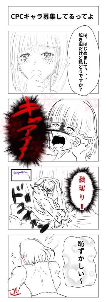 f:id:ripple_chan:20180306215041j:image
