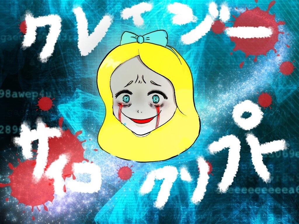 f:id:ripple_chan:20180306215203j:image