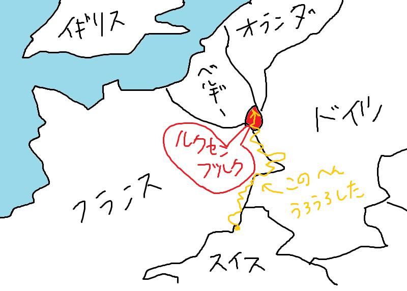 2017年ヨーロッパ周遊の道のり