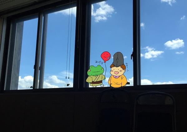窓とゆるキャラ