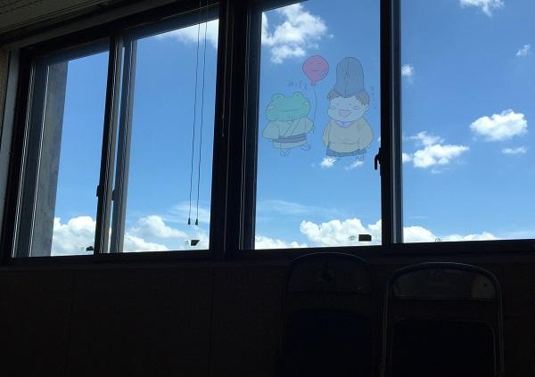 窓とゆるキャラ3