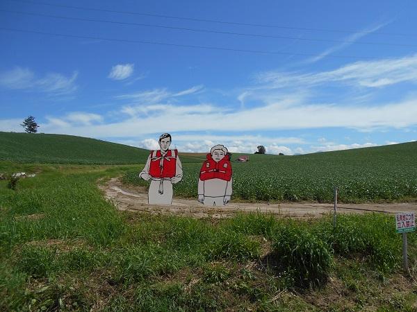 草原と二人