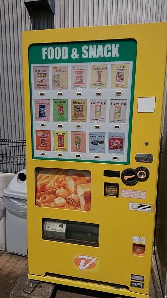 お菓子自販機