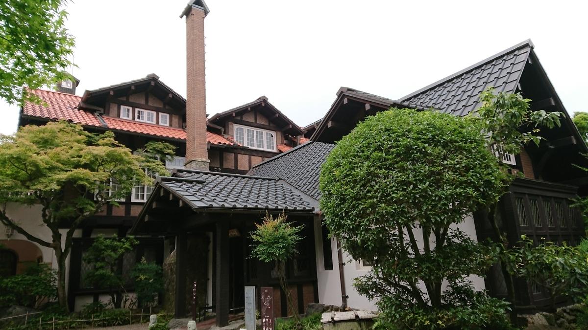 大山崎山荘美術館入口