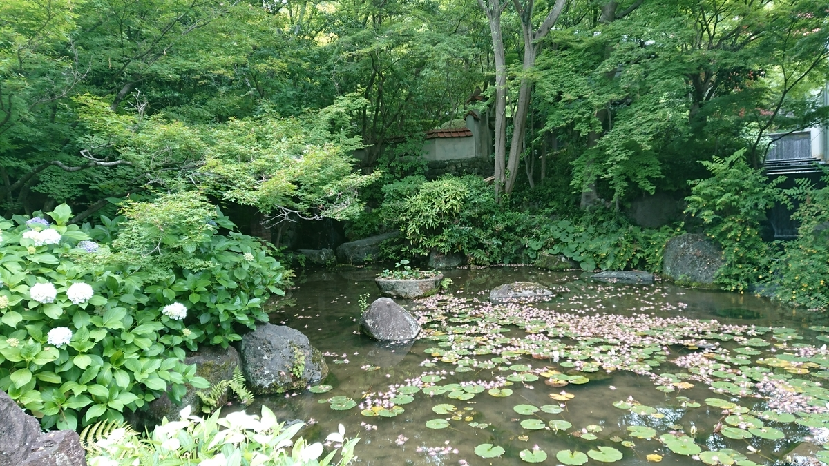 大山崎山荘美術館庭園3