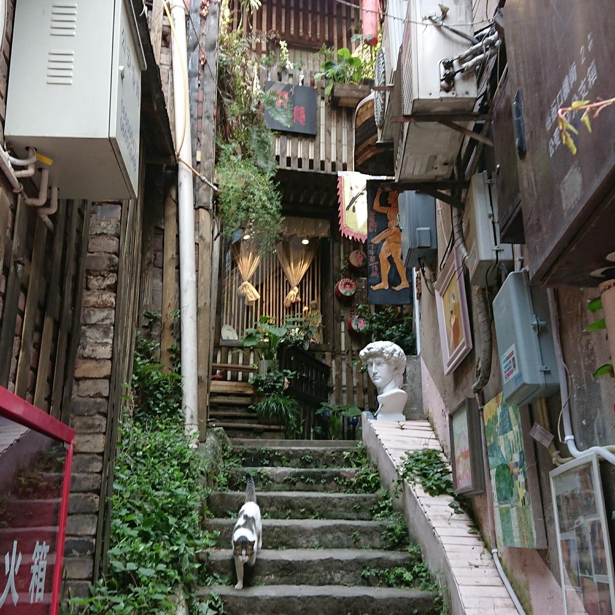 重慶の裏路地2