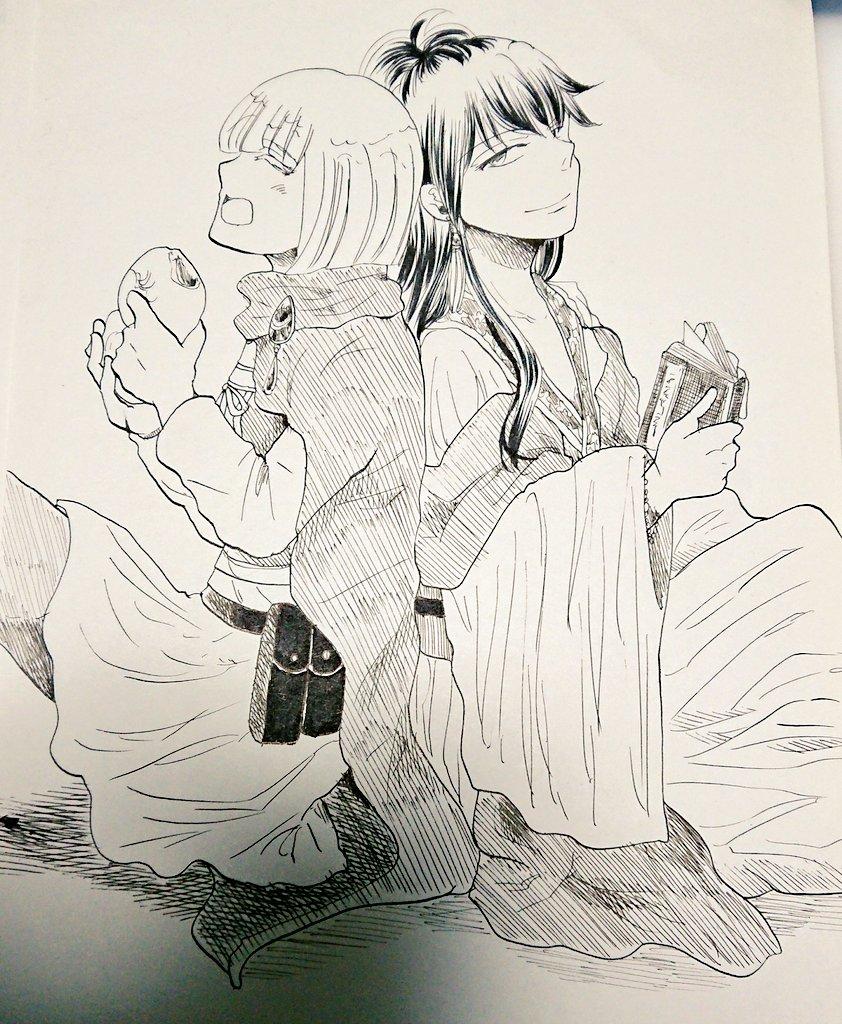 アリアとリト