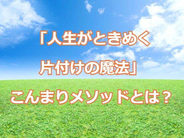 f:id:rirakkusuru:20210209110156j:plain