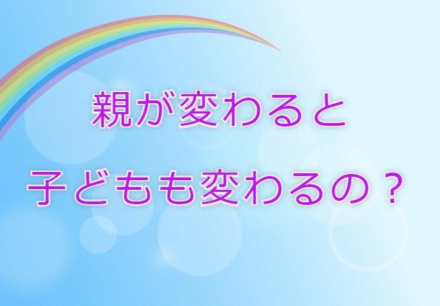 f:id:rirakkusuru:20210217165648j:plain