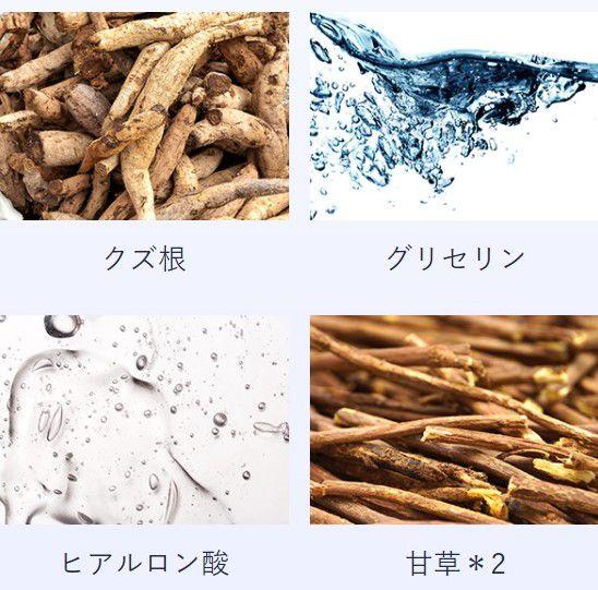 URUON化粧水の成分