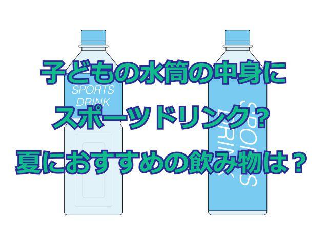 f:id:rirakkusuru:20210702151655j:plain
