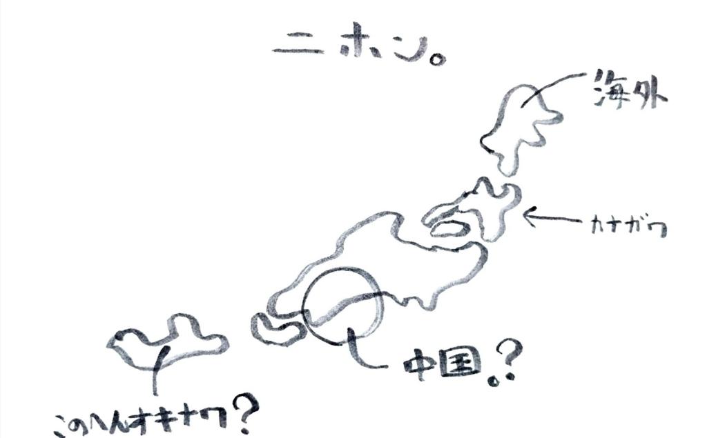 f:id:riri_kawase:20170703113826j:plain