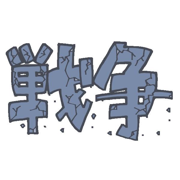 f:id:riri_kawase:20170921201153p:plain