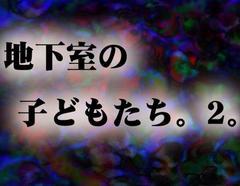 f:id:riri_kawase:20171110212453j:plain