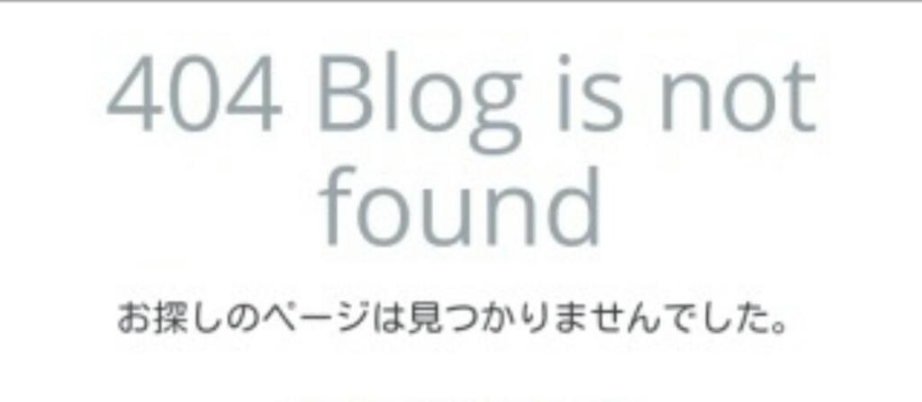 f:id:riri_kawase:20171211054616j:plain