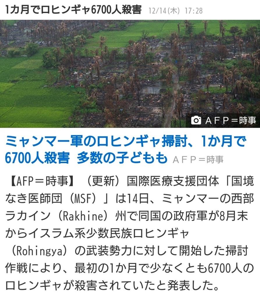 f:id:riri_kawase:20171215172824j:plain