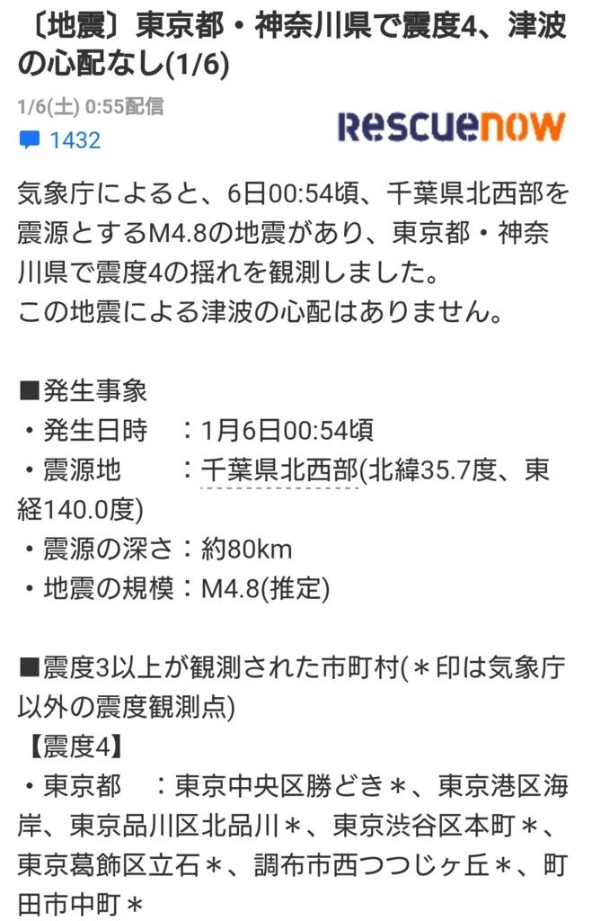 f:id:riri_kawase:20180106053600j:plain