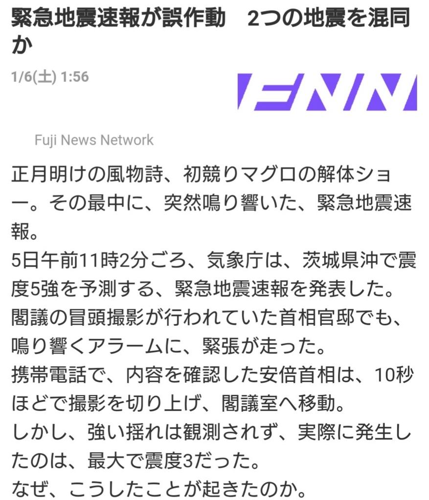 f:id:riri_kawase:20180106053622j:plain