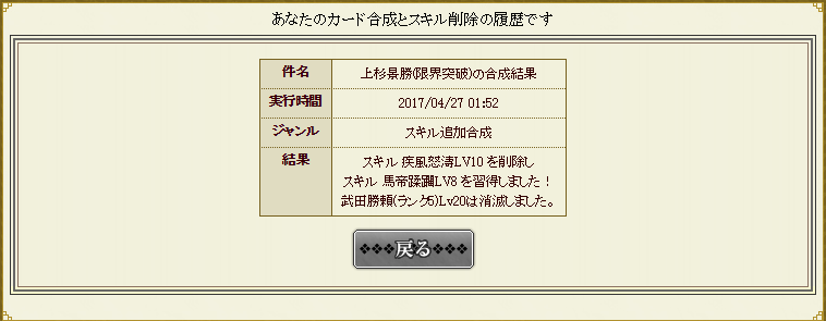 f:id:ririn_ixa:20170501153311p:plain