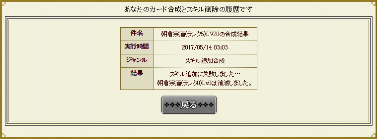f:id:ririn_ixa:20170514031049p:plain