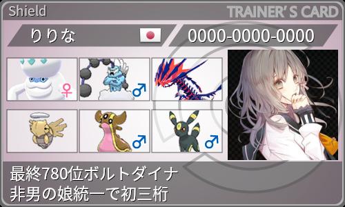 f:id:ririnaru:20210403074700p:plain