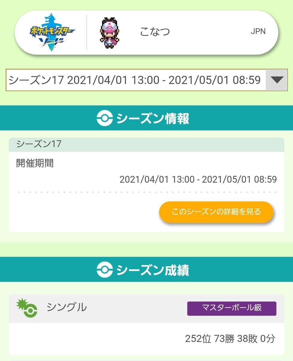 f:id:ririnaru:20210502161713j:plain