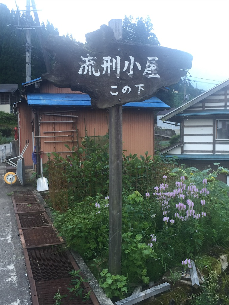 f:id:ririririkokoko:20160823233453j:image