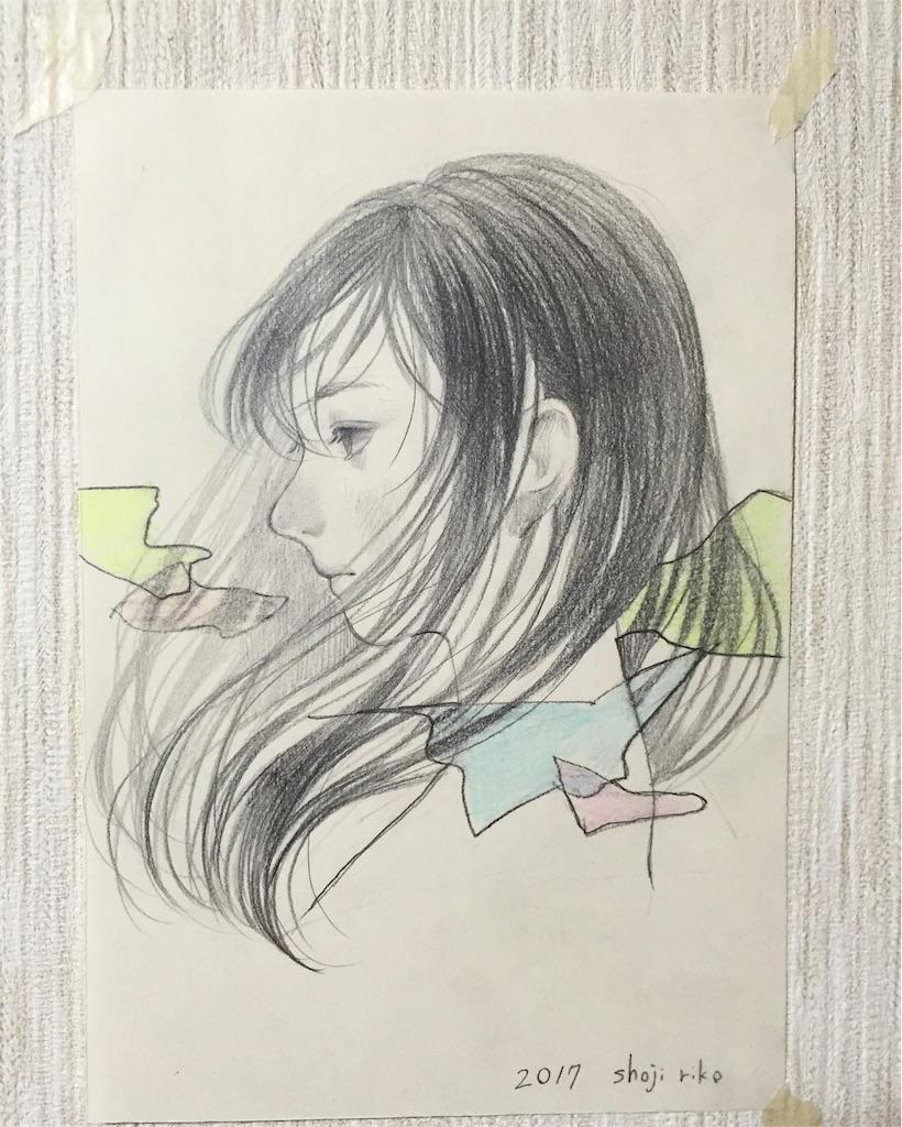 f:id:ririririkokoko:20170530163641j:image