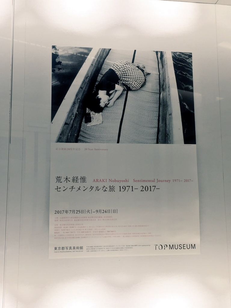 f:id:ririririkokoko:20170915211257j:plain