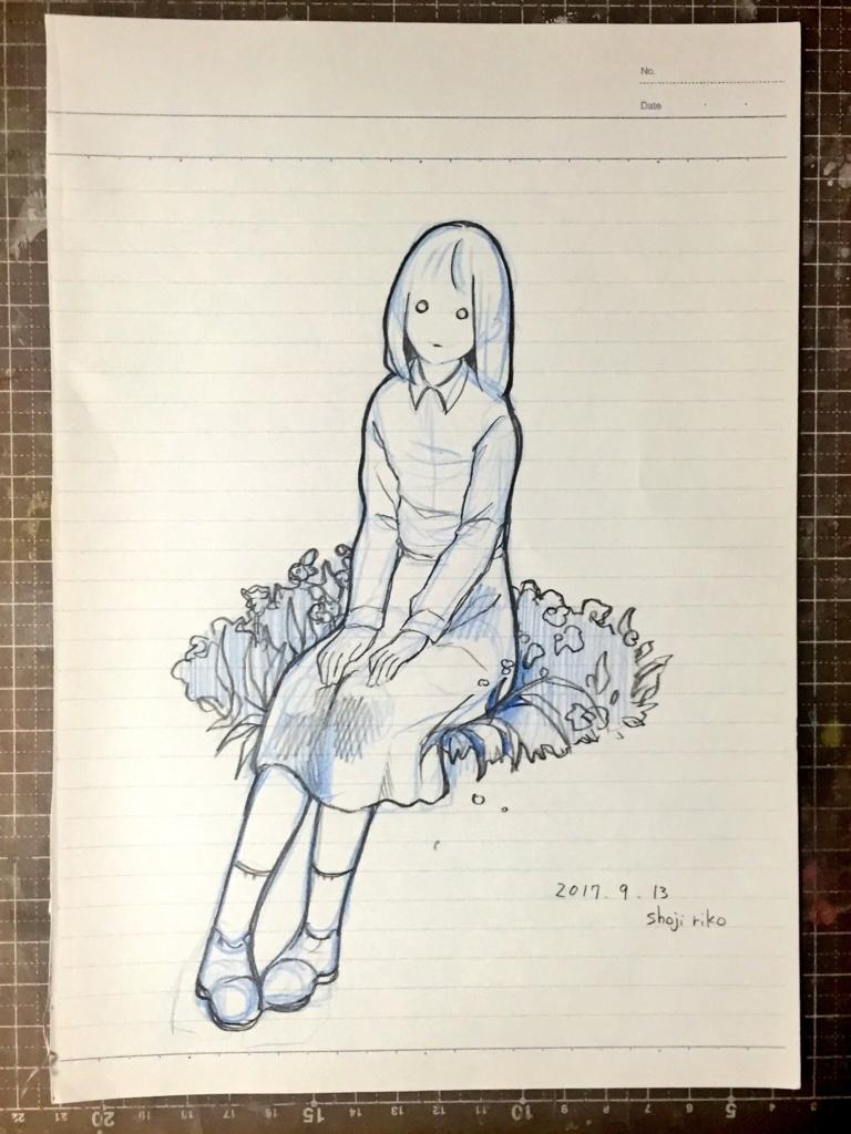 f:id:ririririkokoko:20170918100551j:plain