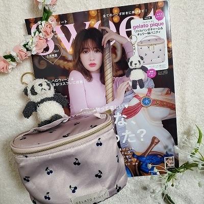 雑誌sweet11月号
