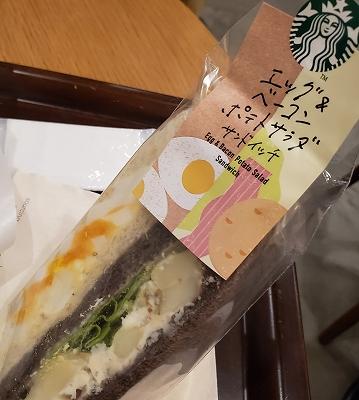 サンドイッチの新作!