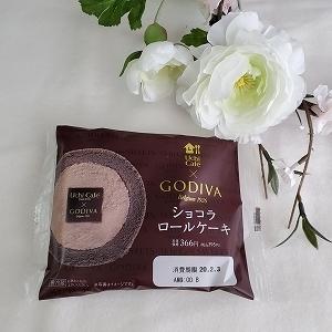ゴディバロールケーキ