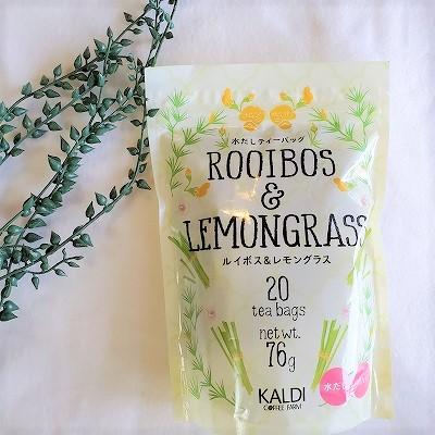 ルイボス&レモングラス