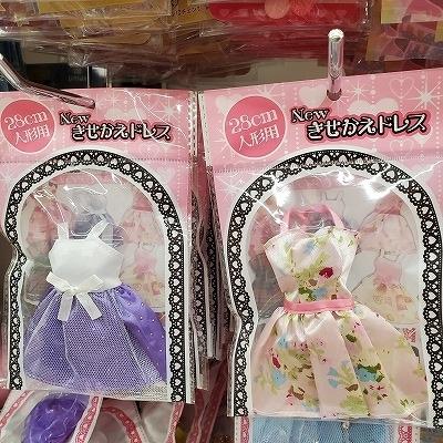 人形の洋服