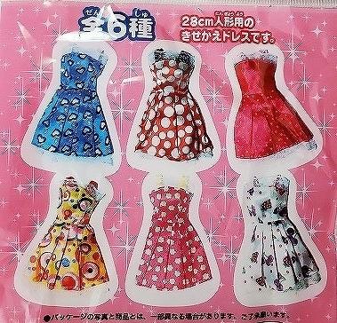 きせかえドレス2