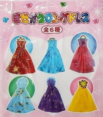 ロングドレス種類