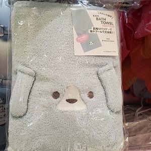バスタオル犬