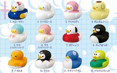 12種類のキャラクター