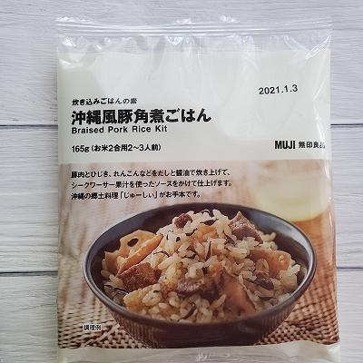 沖縄風豚角煮ごはん