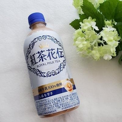 紅茶花伝 ミルクティー