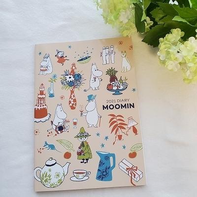ムーミンのスケジュール帳