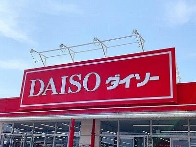 daiao